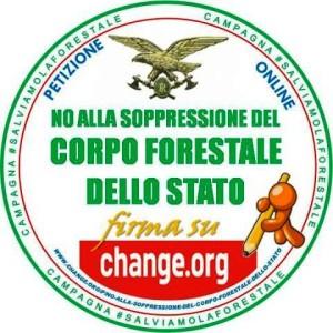 logo petizione ufficiale web